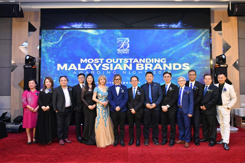 Most Outstanding Malaysian Brands - Award Dinner 2019 864 YPP 9256